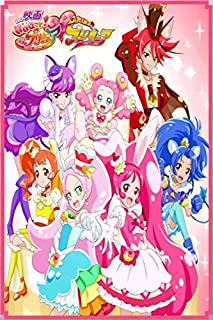 Pretty Cure bloc-notes de musique, Precure Cahier de Music