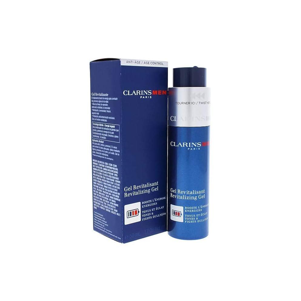 カスタム慢な酸素クラランス メン ブースタージェル 50ml/1.7oz 50ml/1.7oz