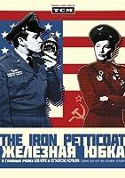 Iron Petticoat [Blu-ray] [Import]
