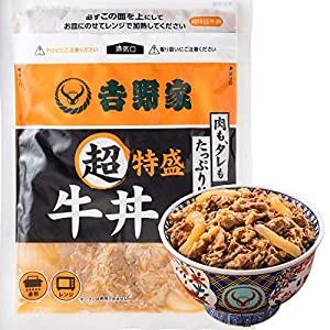 吉野家 [超特盛牛丼の具290g] 冷凍食品 (レンジ・湯せん調理OK) (10袋)