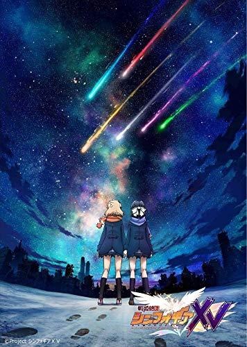 戦姫絶唱シンフォギアXV 6【初回限定版】 [DVD]
