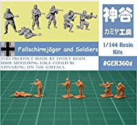 1/144 WWII German Fallschrimjager & Panzerfaust and MP44 Shooters Resin Kit