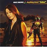 "Anything Goes! ""Ballad""(DVD付)【初回生産限定】"