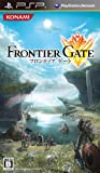 FRONTIER GATE(フロンティアゲート) - PSP