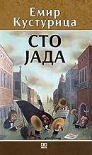 Sto Jada Emir Kusturica (Knjiga Prica)