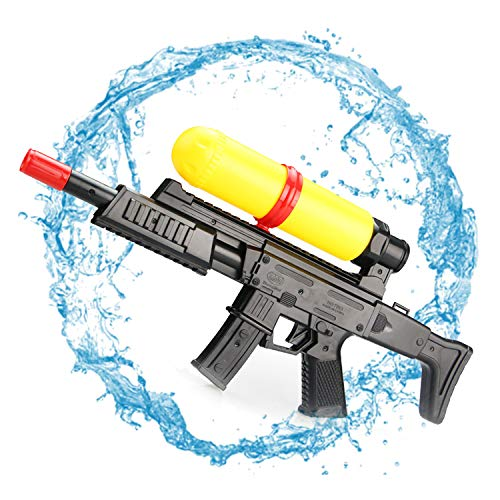 OMIGAO Water Guns for Kids, Pool Toys, Water Blaster High Capacity Water Soaker Blaster Squirt Summer Water Games, Swimming Pool Beach Sand Water Fighting Toy(16.1 x 9.5 inches