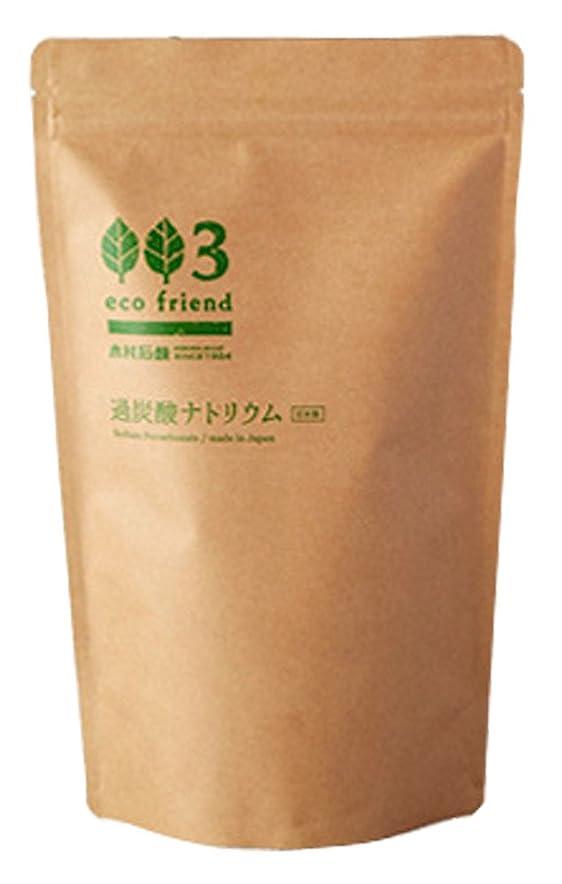 怠感ベッツィトロットウッド適切に木村石鹸 漂白剤 ナチュラルクリーニング エコフレンド 過炭酸ナトリウム 1kg