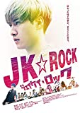 JK☆ROCK DVD[DVD]