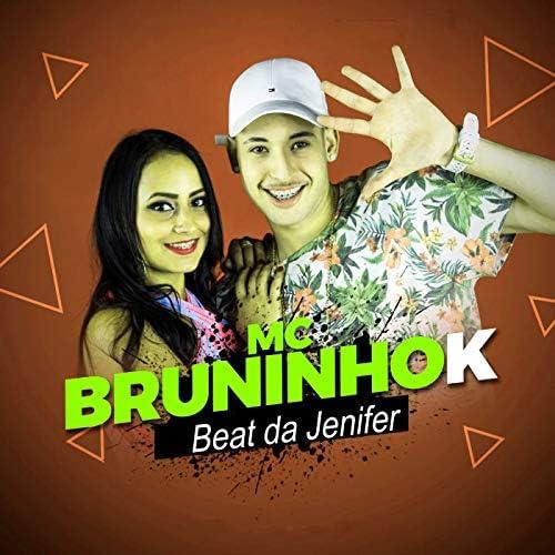 DJMarcelinho & MC Bruninho K