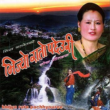 Bhijyo Rato Pachhyouree