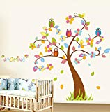 Diy Funny Kids Toy Cartoon Happy Animal Tree Costo extraíble Precio Home Decal...