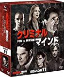 クリミナル・マインド/FBI vs. 異常犯罪 シーズン11 コンパクト BOX[DVD]