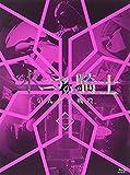 シドニアの騎士 第九惑星戦役 二(初回生産限定版)[Blu-ray/ブルーレイ]