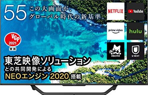 ハイセンス 55V型 4Kチューナー内蔵 液晶テレビ 55U7F Amazon Prime Video対応 2020年モデル 3年保証
