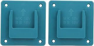 2pcs 電動工具ホルダー 電動工具用 パワーマシン収納ラック バイスマシンホルダー 壁掛け収納ブラケット マキタ18V /ボッシュ18Vに最適 9.5 x 9.5 x 1.7cm(シアン)