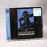 SHADOWBRINGERS:FINAL FANTASY XIV Original Soundtrack(Blu-ray Disc Music)