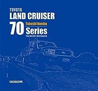 トヨタ ランドクルーザー 70系 -世界のワークホース- TOYOTA LAND CRUISER 70 SERIES -The World's Workhorse-