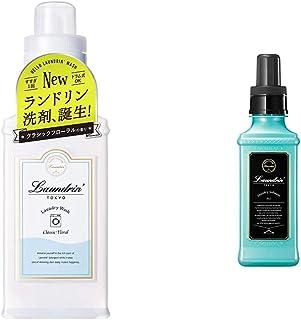 【セット買い】ランドリン WASH 洗濯洗剤 濃縮液体 クラシックフローラル 410g+ランドリン 柔軟剤 No.7 600ml