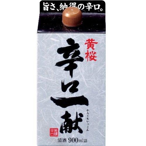 黄桜 辛口一献 パック 900ml [2175]
