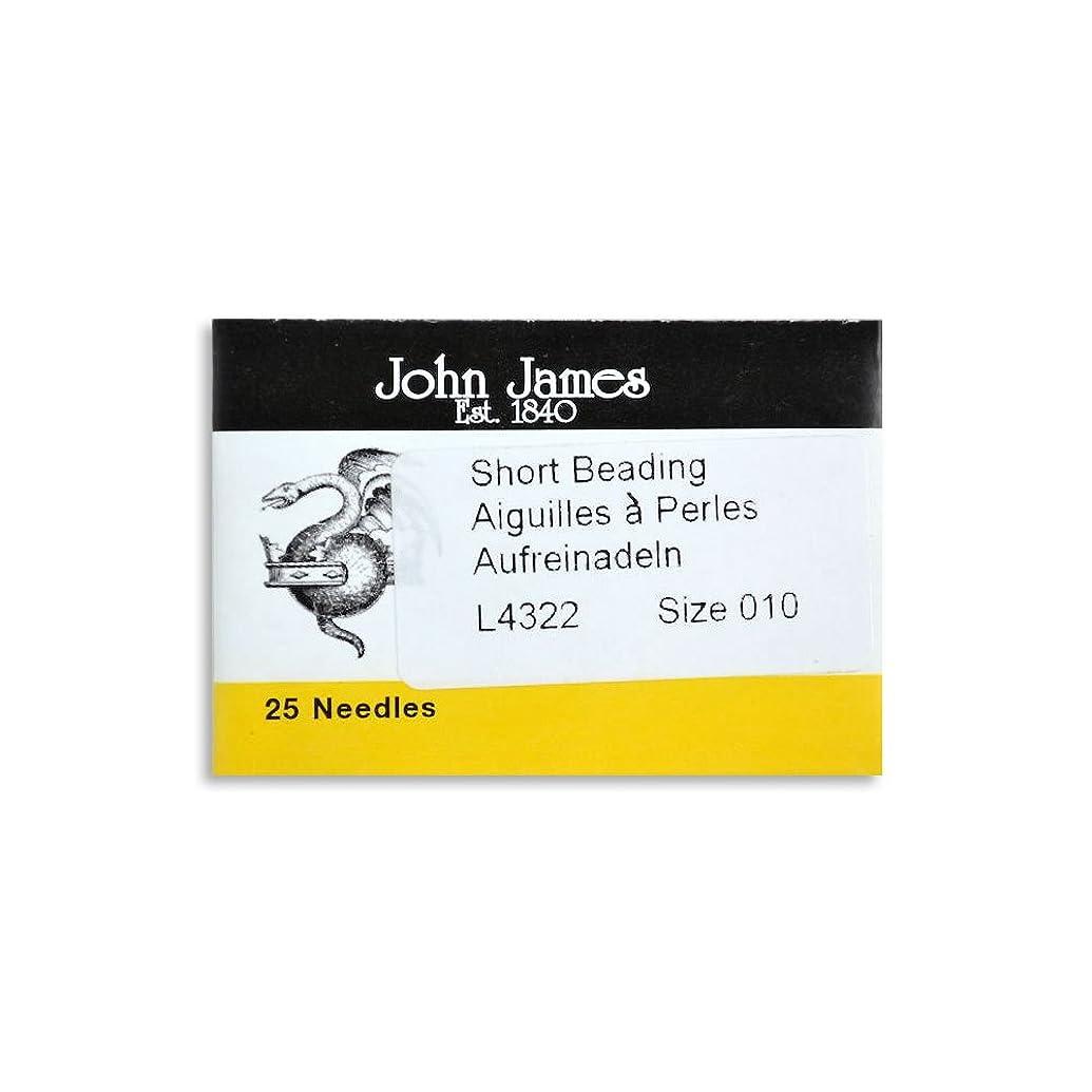 John James Short Beading Needles (10)