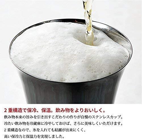 タンブラーロックカップ250mlステンレス黒染め二重構造ロックグラス日本製燕三条焼酎ウィスキーコップグラスビールギフト贈り物プレゼント引出物お祝い祝いおしゃれ人気おすすめ