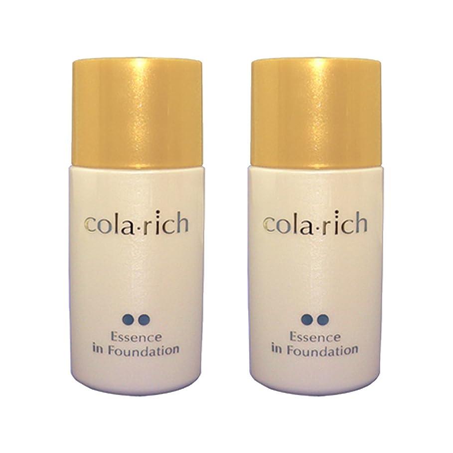 地中海からかう許容できるコラリッチ 美容液ファンデーション 2個まとめ買い (健康肌用)/キューサイ美容液ファンデーション