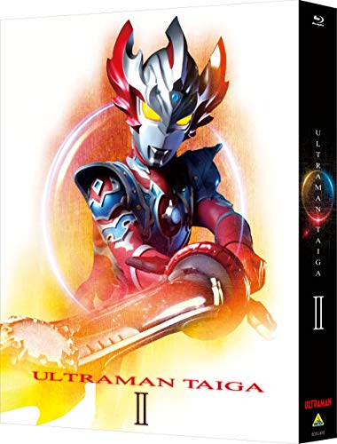 ウルトラマンタイガ Blu-ray BOX II