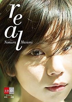 [野村麻純, 丸谷嘉長]のreal Nomura Masumi (デジタル原色美女図鑑)