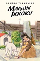Maison Ikkoku Collector's Edition, Vol. 2 (2) (Maison Ikkoku Collector's Edition)
