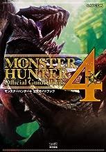 Capcom Monster Hunter 4 Official Guide Book