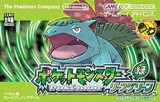Pokemon Leaf Green (japan import)