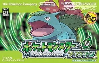 Game Boy Advance Pokemon Leaf Green - Japanese Import