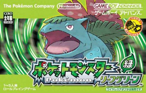 leaf green pokemon game - 5