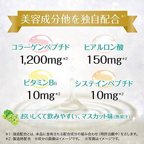 エスエス製薬ハイチオールコラーゲンブライト50ml×10本