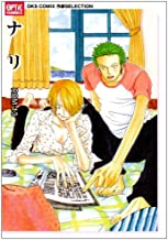 ナリ―ROM-13 (OPTiC COMICS―OKS COMIX作家SELECTION (OP-011))