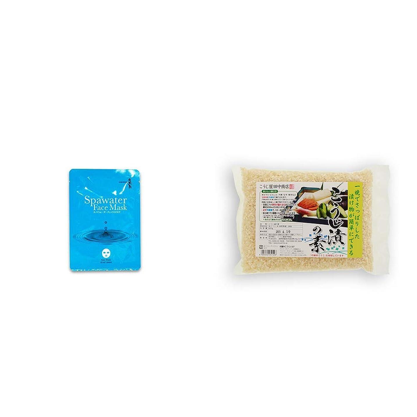 鯨スムーズにいちゃつく[2点セット] ひのき炭黒泉 スパウォーターフェイスマスク(18ml×3枚入)?こうじ屋田中商店 こうじ漬けの素(600g)