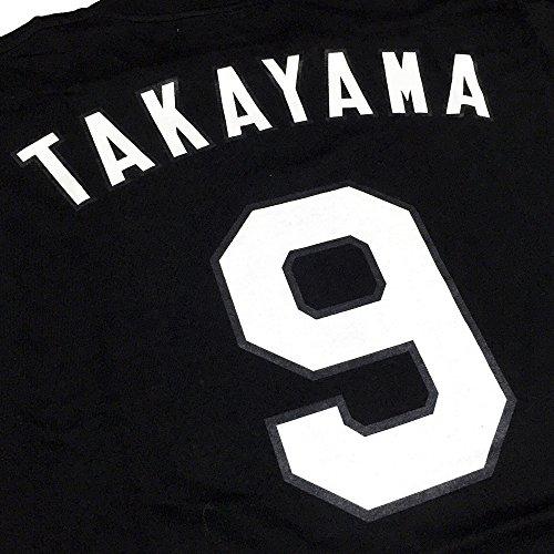 阪神タイガース「高山 俊 背番号Tシャツ 9 」黒 フリーサイズ …