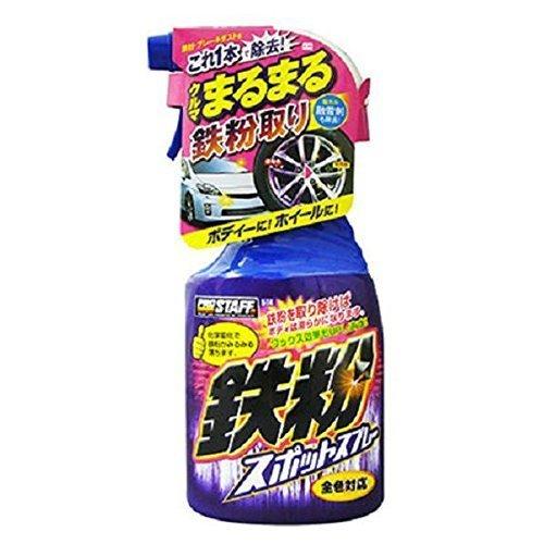 プロスタッフ 車用 鉄粉除去剤 鉄粉スポットスプレー400ml B-14 洗車用品&クリーナー