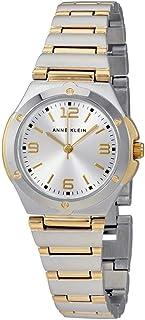 """ساعة للسيدات من """"ان كلاين"""" رسمية بلونين بسوار لف - 108655SVTT"""