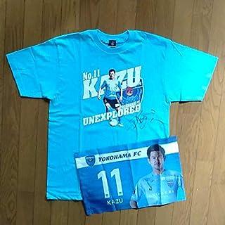 三浦知良サイン入りTシャツ(Lサイズ)&フラッグ