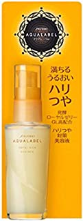 Shiseido Aqualabel New Royal Rich Essence 30ml (Green Tea Set)