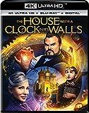 HOUSECLOCKWALLS UHDC [Blu-ray]