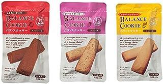 7年保存 バランスクッキー15袋セット(チョコレート/レーズン/プレーン各5袋) 非常食・保存食品/災害備蓄用・サバイバルフード/登山/旅行にも