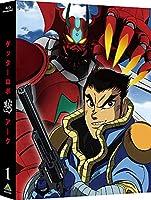 ゲッターロボ アーク 1 (特装限定版) [Blu-ray]
