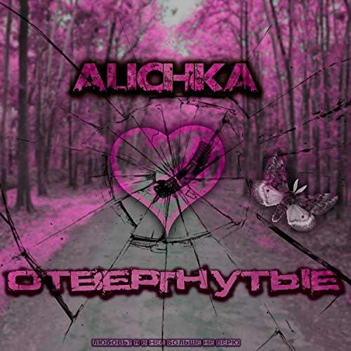 Alichka