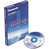 Panasonic タイトル作成ソフト VW-SWMT1 MultiMediaCard Title Club