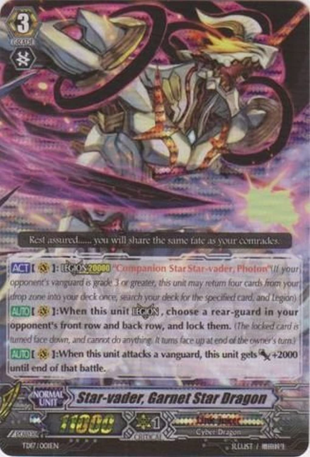 Cardfight   Vanguard TCG - Star-vader, Garnet Star Dragon (TD17 001EN) - Trial Deck 17  Will of the Locked Dragon by Cardfight   Vanguard TCG
