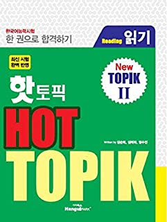 Hot Topik 2 : Reading