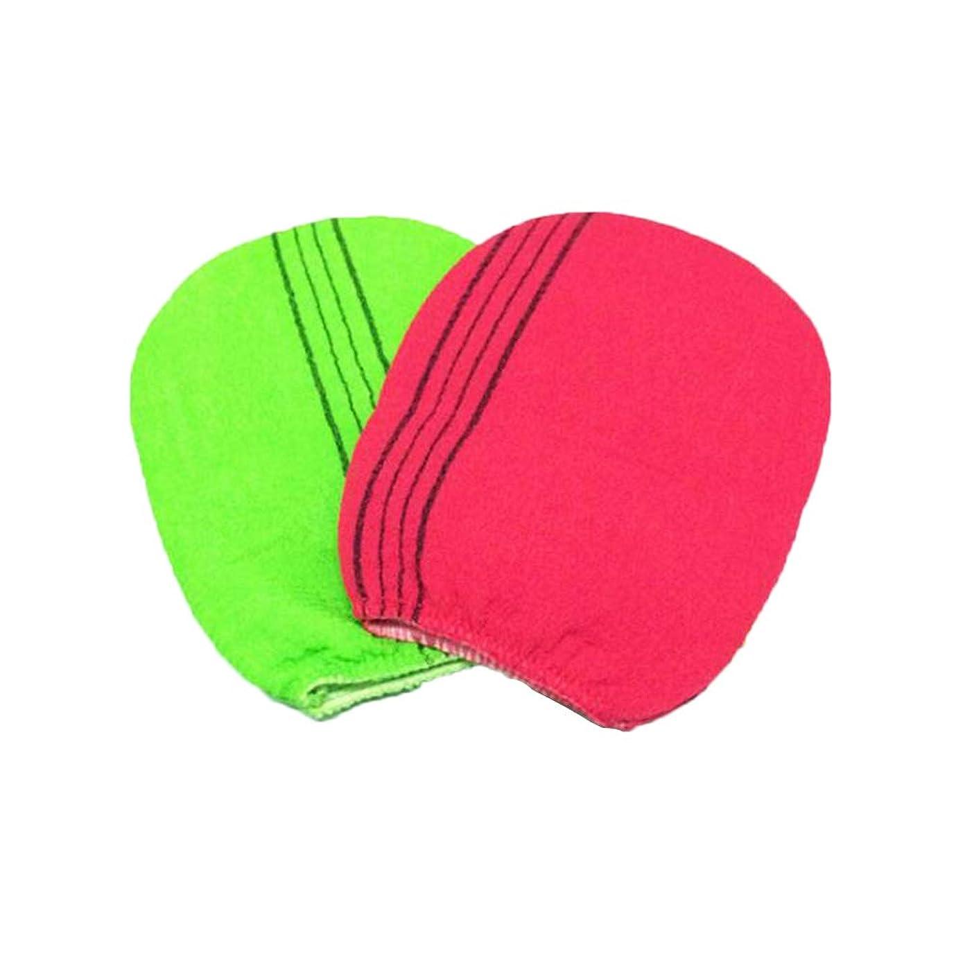 形状ティーンエイジャーつかまえるBeaupretty 2ピース入浴手袋風呂ミットラビング手袋剥離手袋シャワーバスタオル(ランダムカラー)