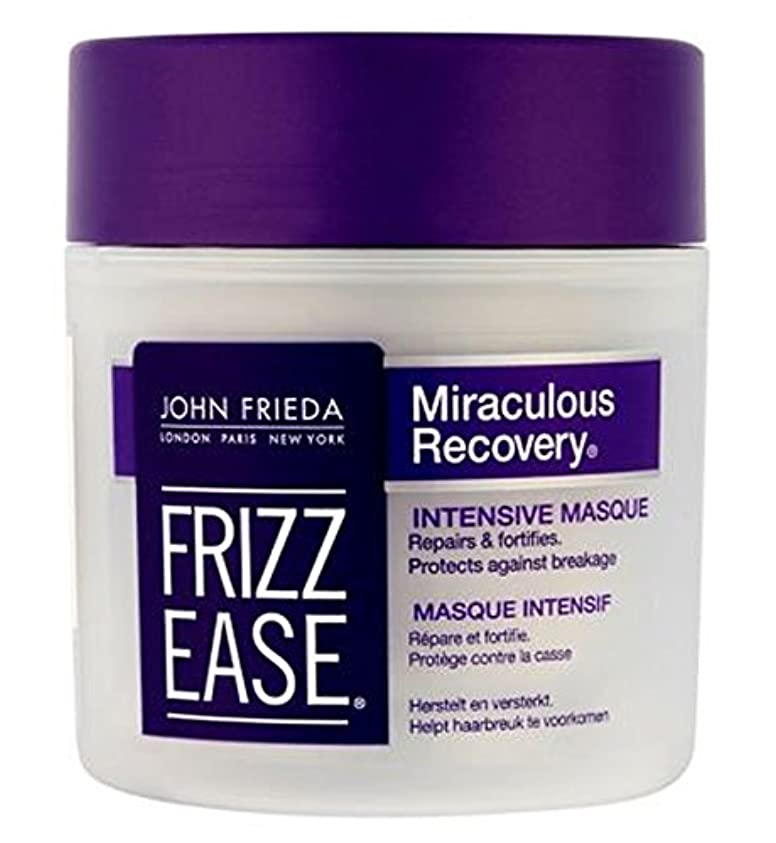 時代遅れ繰り返したリクルートジョン?フリーダの縮れ-容易奇跡的な回復集中的な仮面劇の150ミリリットル (John Frieda) (x2) - John Frieda Frizz-Ease Miraculous Recovery Intensive Masque 150ml (Pack of 2) [並行輸入品]
